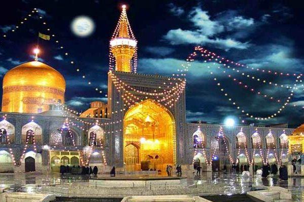 امکانات رفاهی مشهد مقدس